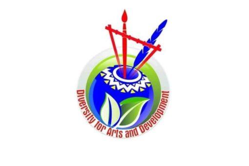 (تنوع) تقيم أسبوعها الثقافي السادس خلال عيد الأضحى المبارك