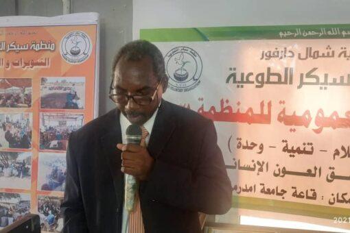شمال دارفور : السلام المجتمعي يعزيز الأمن والإستقرار