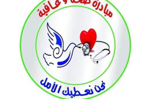 مبادرة صحة وعافية تدعم عدد من المستشفيات بالأضاحي