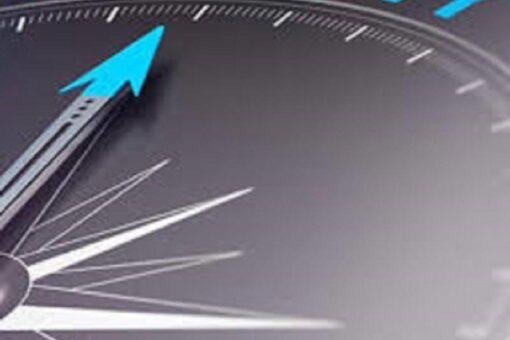 المركز الاستشاري للجودة:النظام الرقمي المتكامل للتميز آلية لمحاربة الغش