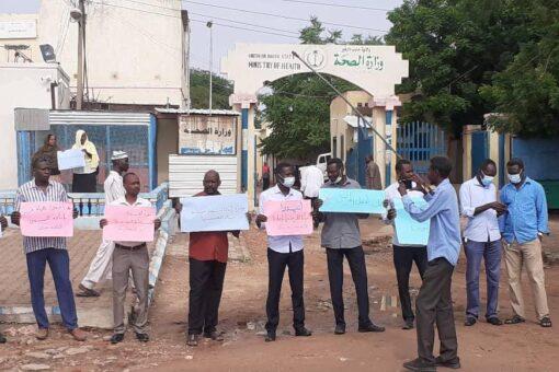 وقفة إحتجاجية بسبب توقف مستشفى نيالا التخصصي