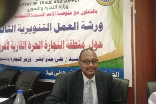 حريكة: اتفاق منطقة التجارة القارية الإفريقية مهم للسودان