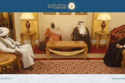 وزيرة الخارجية تلتقي بملك البحريني