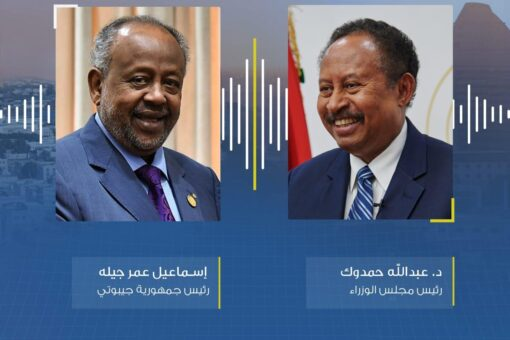د.حمدوك يبحث الوضع السياسي في القرن الأفريقي
