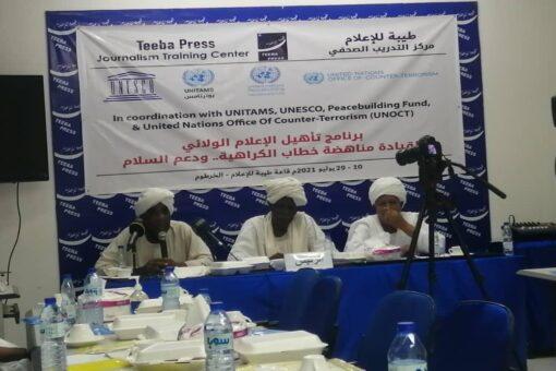 رموز الإدارة الأهلية والطرق الصوفية يطالبون بتجنب خطاب الكراهية
