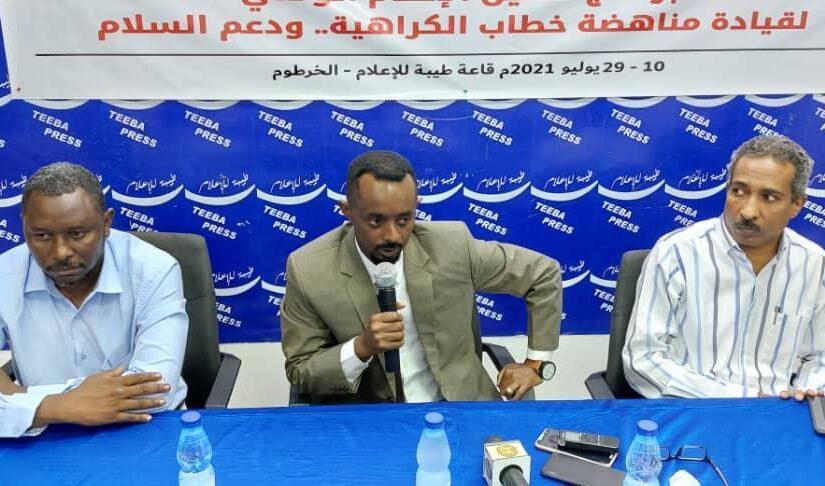 الأمين العام لمجلس الصحافة والمطبوعات يدعو لمجابهة خطاب الكراهية