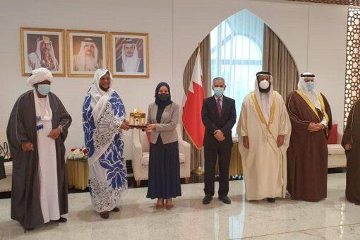 وزيرة الخارجية تلتقي رئيسة مجلس النواب البحريني
