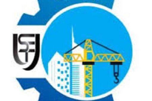 مؤتمر صحفي للمهندسين غدا بدار المهندس