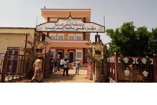 والى جنوب دارفور يتفقد معمل الصحةالعامة بمركز دارفور لمكافحةالامراض السارية