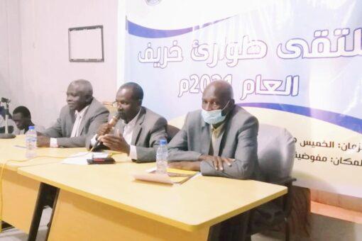 ملتقى طوارئ الخريف بمفوضية العمل الإنساني بالخرطوم