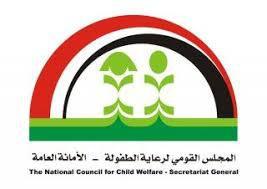 د. حمدوك يُعيِّن أميناً عاماً للمجلس القومي لرعاية الطفولة