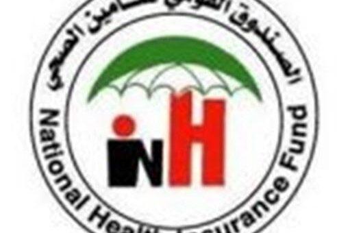 الجزيرة:ربط المعاملات غير الحيوية بإستخراج بطاقة التأمين الصحي