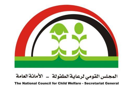 2022 عام تسجيل المواليد في كل ولايات السودان