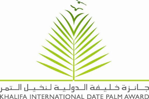 جهود عالمية رائدة للحفاظ على شجرة النخيل