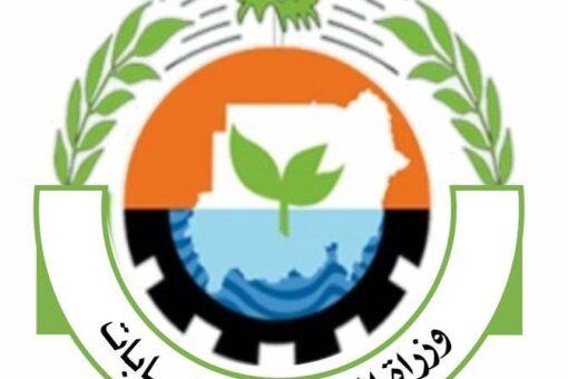 توضيح من وزارة الزراعة حول استيراد جوالات الخيش من بنغلاديش