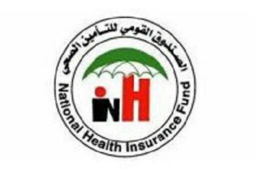 مخيمات لإستخراج وتجديد بطاقات التأمين الصحي للمعاشيين بالجزيرة