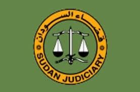 مفوضية الخدمة القضائية تجيز ترقية قضاة استئناف
