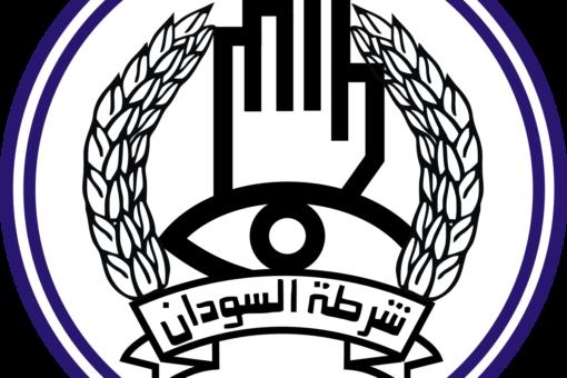 الشرطة:دخول ضباط شرطة وأفراد بحي الرياض بالخرطوم تنفيذاً لأمر قانوني