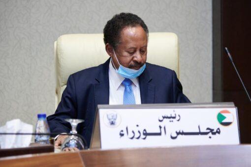 حمدوك يُعيِّن مديراً عاماً ونائبا له للهيئة السودانية للمواصفات والمقاييس