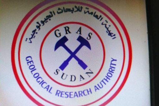 ورشة سودانية مصرية لبحث التعاون في الدراسات الجيوفيزيقية والرصد الزلزالي