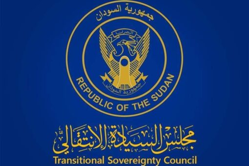 مكتب دقلو ينفي صلته بملتقى الشيخ الجعلي للمصالحة الوطنية الشاملة