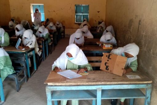 التربية بالنيل الابيض تؤمن على تضافر الجهود لاستقرار العملية التعليمية