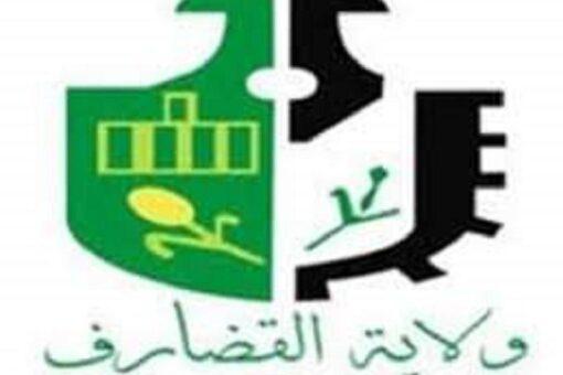 بلدية القضارف تستضيف مؤتمر نظام الحكم بالسودان