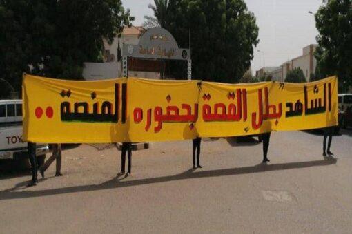 النائب العام يلتقي غدا عددا من ممثلي لجان المقاومة