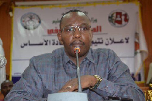 شمال دارفور تعلن نتيجة امتحانات شهادة الأساس