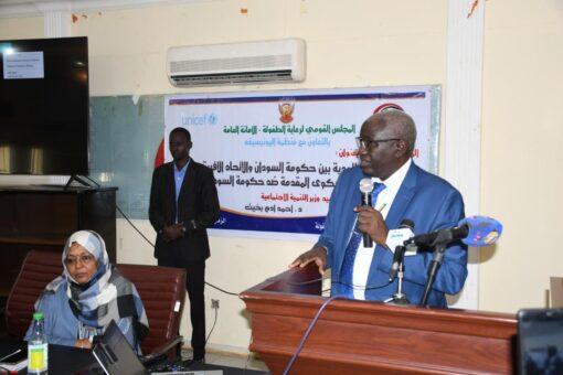 وزير التنمية الاجتماعيّة يخاطب المنتدى الإعلامي للتسوية الودية