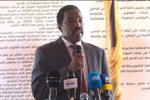 ثمرات بين يدي الاسر السودانية وتحديات التطبيق