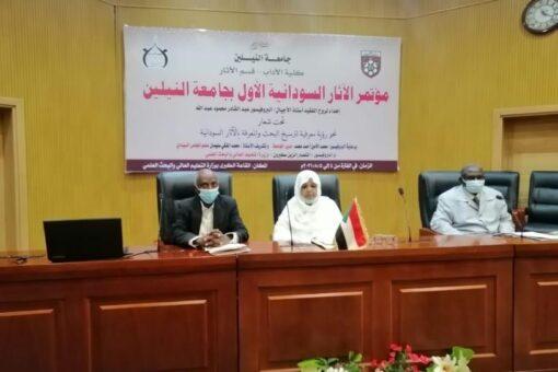 التعليم العالي تدعو للإهتمام بالبحث العلمي في مجال الآثار السودانية