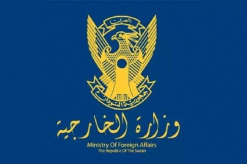 الخارجية السودانية تدعو الجزائر والمغرب لتغليب الحوار والدبلوماسية