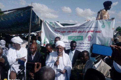 والي شرق دارفور يفتتح المخيم العلاجي الرعوي بمحلية ابوكارنكا