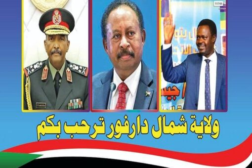 البرهان وحمدوك يخاطبان احتفال تنصيب مناوي حاكما لإقليم دارفور