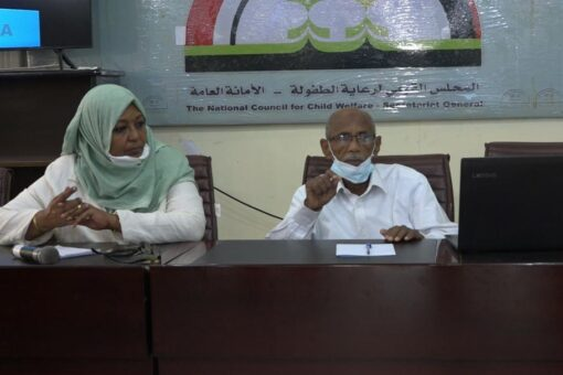 رعاية الطفولة تنظم ورشة حول إنفاذ إتفاقية حقوق الطفل