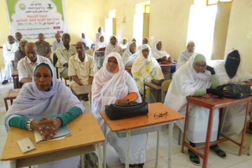 التربية بولاية نهر النيل تؤكد أهمية التدريب
