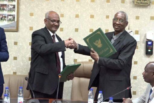توقيع اتفاقية بين وزارة الثروة الحيوانية وبنك الثروة الحيوانية