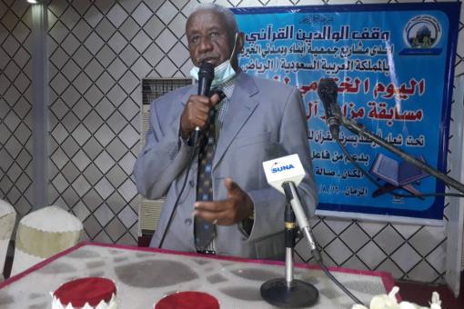 الكنين يشهد ختام فعاليات مسابقة مزامير داؤود لتحفيظ القرآن
