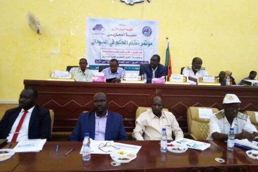 انطلاق مؤتمرات نظام الحكم في السودان بالدمازين