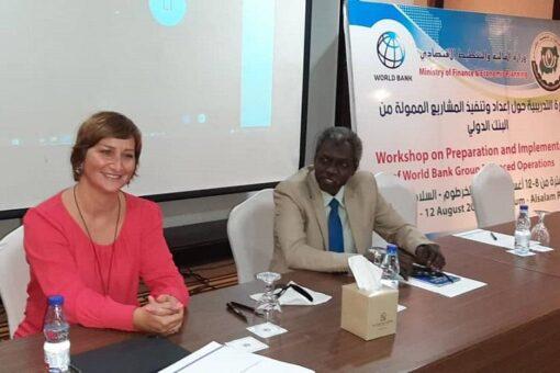 اختتام الورشة التدريبية لانفاذ مشاريع الوكالة الدولية للتنمية (IDA)