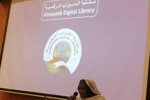 مكتبة الميزاب الرقمية في ضيافة مركز الفيصل الثقافي.