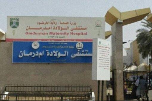 الصحة الخرطوم تفتتح مبنى د. حسن سكوتة بمستشفى الدايات
