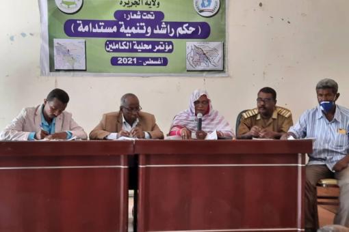 تنفيذي الكاملين يؤكد عجز الحكومات السابقة في حكم السودان