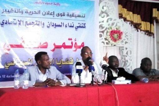 نداءالسودان والتجمع الديمقراطي:مؤتمر صحفي حول قضايا الراهن السياسي