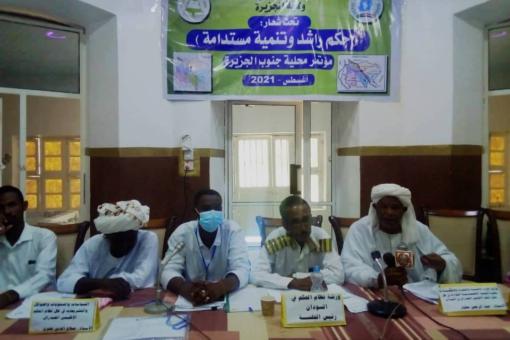 ورشة عمل حول نظام الحكم في السودان بالجزيرة