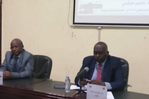 حركة جيش تحرير السودان تتلقى تدريبا قانونيا بالحكم الاتحادي