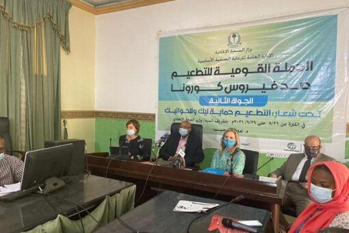 البنك الدولي يؤكد الالتزام بدعم السودان للتصدي لجائحة كورونا
