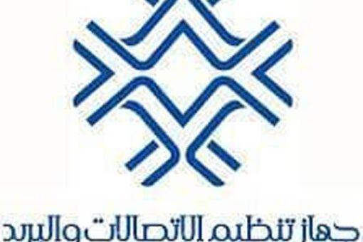 السـودان يشارك في أعمال مؤتمر اتحاد البريد بأبيدجان