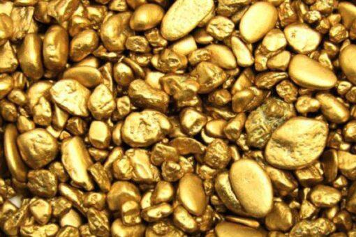 بيان صحفي لبورصة المعادن والذهب